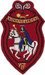027: Хмельниченки (ХМ)