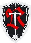 012: Рутенія (Rt)