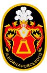100: Ордена Золотого Стремена ім. А.Войнаровського