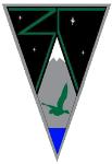 049: Зелені Гуски (ЗГ)